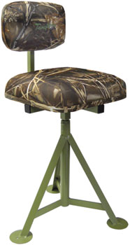Blind Seating · Marsh Seats  sc 1 st  Knutsonu0027s Decoys & Knutsons Hunting Decoys Ground Blinds Blind Covers Fast Grass ... islam-shia.org