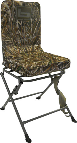 blind hunter swivel camping blinds introduces browning the chair shadow